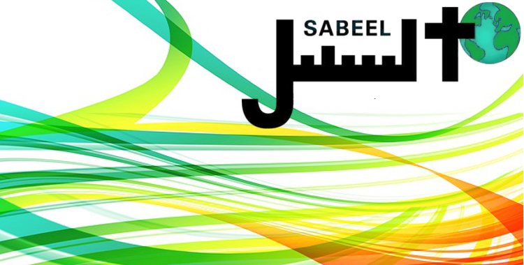 sabeel_wave_of_prayer